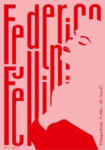 Entwurf von Elena Gabriel, Soraya Gaouaoua, Rebecca Wey